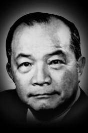 DLSAA Past Presidents | De La Salle Alumni Association